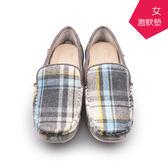 【A.MOUR 經典手工鞋】格紋豆豆-米灰格 / 氣墊鞋 / 平底鞋 / 嚴選格紋棉布 / 超軟豆豆鞋 / DH-1329