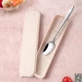 餐具 兒童寶寶餐具刮蘋果泥勺子嬰兒研磨碗套裝輔食勺工具刮水果泥神器