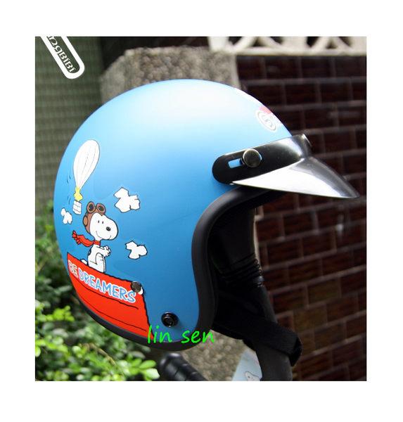 史奴比復古帽,3/4帽,半罩式,803,史#5/消光藍