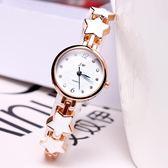 時尚手錶女學生韓版簡約休閒手鍊錶女潮流小清新百搭女錶ulzzang 至簡元素
