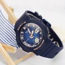 CASIO 卡西歐 Baby-G 海洋霓虹手錶 BGA-250-2A2 / BGA-250-2A2DR
