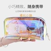 鐳射透明化妝包女隨身便攜護膚品收納包防水出差旅行洗漱包【橘社小鎮】