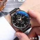 男士手錶防水時尚潮流電子韓版簡約休閒大氣夜光學生非機械錶女錶 一米陽光