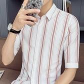 夏季條紋襯衫男士短袖韓版潮流帥氣學生網紅修身中袖襯衣五分袖男 藍嵐