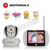 MOTOROLA 嬰兒數位影像高解析監視器-MBP36[衛立兒生活館]