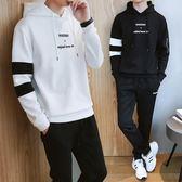 大學T男士連帽兩件套裝運動潮流休閒棒球服韓版修身2018春秋裝新款