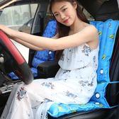 汽車坐墊水墊一體墊夏季冰墊座墊消暑降溫墊水坐墊組合冰涼墊水袋 生日禮物