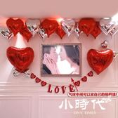 結婚慶用品鋁膜鋁箔生日派對布置婚禮婚房裝飾英文字母氣球套餐