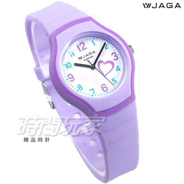 JAGA 捷卡 繽紛時尚 俏皮甜心 心心相印 防水 指針錶 學生錶 女錶 AQ1191-J(紫)