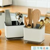 置物架托多功能瀝水家用筷籠筷筒廚房餐具收納盒買一送一【千尋之旅】