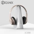 耳機收納架通用頭戴式耳機立式支架多功能創意掛架耳麥架子 3C優購