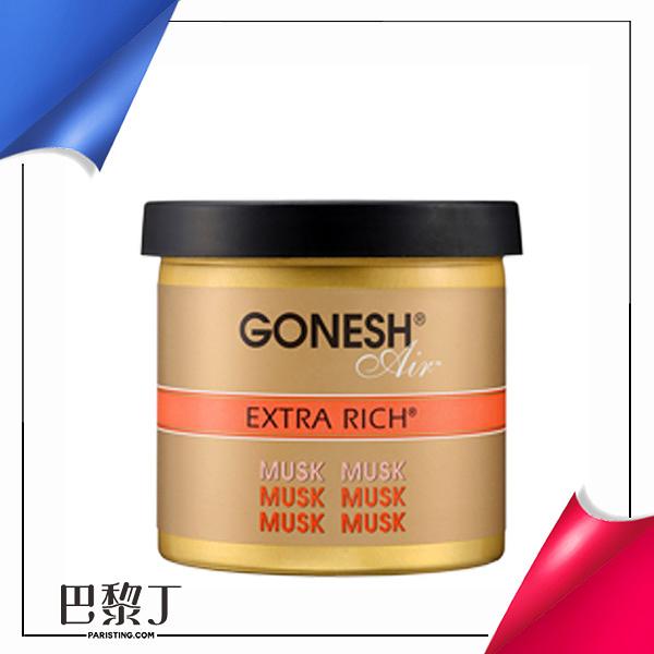 GONESH 麝香之戀芳香膠 78g【巴黎丁】
