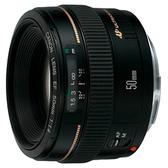 【】CANON 佳能 EF 50mm F1.4 USM 鏡頭  保固一年【平行輸入】 WW