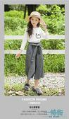 2018女童春季兒童t恤套裝純色純棉闊腿時尚甜美外貿套裝【一條街】