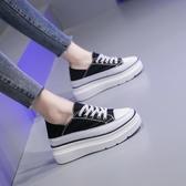 增高鞋 帆布鞋女百搭鬆糕鞋女厚底休閒內增高女鞋夏季單鞋 小天後