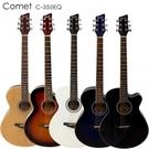 Comet C-350EQ 39吋 可插電切角吉他 /民謠吉他 /木吉他 C350EQ 附琴袋、Pick×2、導線、背帶、移調夾