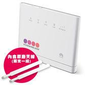 [哈GAME族]免運費●含原廠天線一組●HUAWEI 華為 B315s-607 ViVi版 4G 無線路由器 網卡 分享器 WiFi