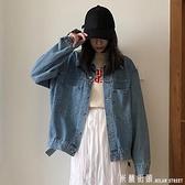 原宿風長袖寬鬆短款牛仔外套女春季2021新款百搭學生夾克牛仔上衣