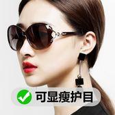 新款太陽鏡女潮人偏光墨鏡女圓臉款防紫外線眼鏡【卡米優品】