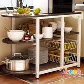 廚房置物架微波爐落地架廚房電器層架收納儲物架碗架烤箱調料家用 XW