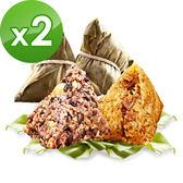 【樂活e棧 】-三低招牌素食素滷粽+素食養生粽子(6顆/包,共2包)
