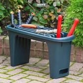 部分環保塑料合金戶外園藝工作凳花園坐跪釣魚凳收納園藝用品 好樂匯