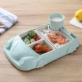 好評推薦寶寶餐盤分格兒童餐具分隔小孩飯碗卡通汽車家用防摔套裝定制LOGO