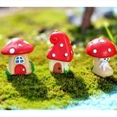 CARMO夢幻樹藤蘑菇屋(3入)微景觀 居家裝飾【A020022】