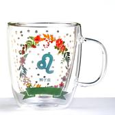 【Royal Duke】雙層玻璃咖啡杯/馬克杯/花茶杯-獅子座(星座杯