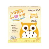 Happy Owl快樂貓頭鷹SPA眼罩4入/茉莉【杏一】