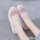 低幫飛織女鞋平底休閒板鞋鏤空網面學生透氣鞋新款一腳蹬懶人鞋子 果果輕時尚