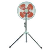 [奇奇文具] 【宏興 電風扇】1802 18吋 三腳工業立扇/立扇/風扇