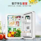 迷你冰箱  18L雙制冷小冰箱迷你小型家用mini化妝品面膜車載宿舍用 220v JD 晶彩生活
