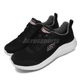 Skechers 慢跑鞋 Ultra Flex 2.0-Sparkling Joy 黑 白 女鞋 健走鞋 運動鞋 【PUMP306】 13352BKW