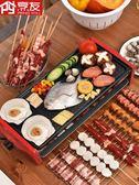 電烤盤烹友雙層電燒烤爐韓式家用不黏烤盤無煙烤肉機室內鐵板燒烤肉功能  220V  汪喵百貨