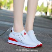 韓版chic休閒鞋春秋季新款內增高女鞋防滑坡跟一腳蹬可愛學生鞋子 艾莎嚴選