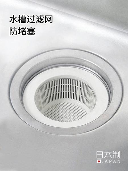 尺寸超過45公分請下宅配日本進口廚房水槽過濾網加大號下水道水池網隔食物殘渣垃圾過濾器