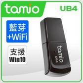 【超人生活百貨】TAMIO UB4 USB藍芽無線網卡 支援Windows XP/7/8/8.1/10 內建隱藏式天線