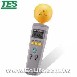泰仕TES 高頻電磁波測試計 TES-92