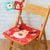 坐墊椅墊聖誕  可愛聖誕 彈力棉法蘭絨聖誕 坐墊~E006 ~