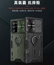 NILLKIN SAMSUNG Galaxy Note 20 Ultra 黑犀保護殼(金屬蓋款) 防摔+鏡頭防護+隱形支架