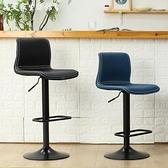 吧臺椅吧臺椅升降酒吧椅子家用現代簡約北歐靠背輕奢前臺收銀旋轉高腳凳 LX