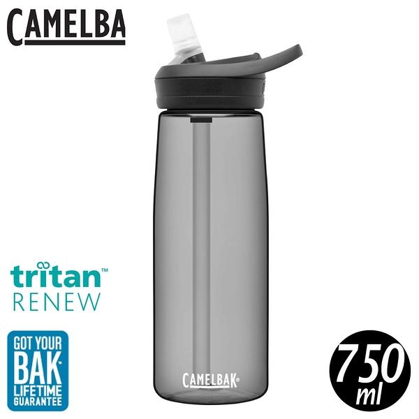 【CamelBak 美國 750ml eddy+多水吸管水瓶RENEW《炭黑》】CB2465001075/水壺