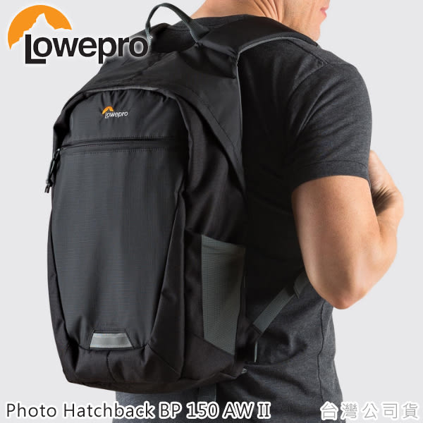EGE 一番購】Lowepro【Photo Hatchback BP 150 AW II】豪客攝影家BP150AW II