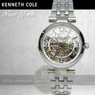 Kenneth Cole國際品牌復古鏤空...