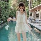 泳衣2021年新款溫泉時尚女網紅款超仙海邊顯瘦遮肉遮肚子泳裝 蘿莉新品