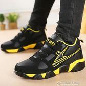 童鞋運動鞋秋冬季新款中大童鞋男童運動鞋小學生加絨兒童鞋子男孩旅游鞋波鞋  color shop