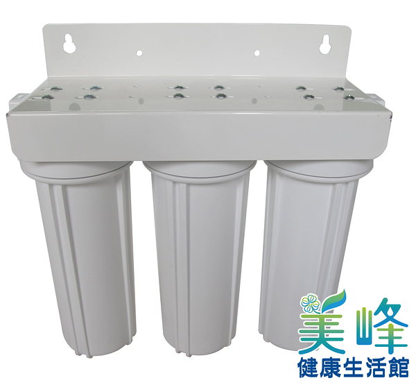 烤漆吊片三道式淨水器,水族/飲水機/淨水器前置過濾三胞胎,不含濾心配件(2分),580元1組