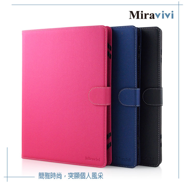 Miravivi 9/10吋通用筆記本平板皮套(鬆緊帶款)