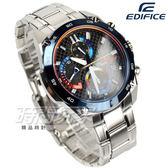 EDIFICE EFR-557TR-1A 紅牛車隊限量聯名錶款 運動手錶 防水賽車男錶 藍錶框 EFR-557TR-1ADR CASIO卡西歐